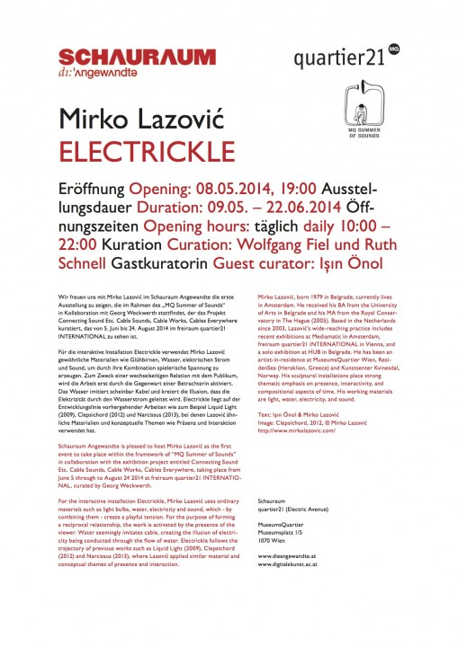 Schauraum Lazovic_Invitation